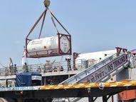 मित्र देशों से आने लगी मदद, कतर के रास्ते मुंबई पहुंचा फ्रांस से आया 40 मीट्रिक टन लिक्विड ऑक्सीजन|मुंबई,Mumbai - Money Bhaskar