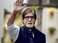 कोरोना ने बिगाड़े दिल्ली के हालात, अमिताभ बच्चन और बंगला साहिब गुरुद्वारा जरूरतमंदो की मदद के लिए तैयार|बॉलीवुड,Bollywood - Dainik Bhaskar