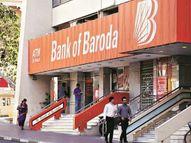 पिछले साल सरकारी बैंकों की 2,118 शाखाएं बंद या विलय हुईं, बैंक ऑफ बड़ौदा पर सबसे ज्यादा असर|बिजनेस,Business - Dainik Bhaskar