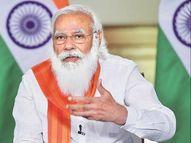 गांव, ब्लॉक और जिला स्तर के पंचायती राज को केंद्र सरकार की बड़ी मदद, पश्चिम बंगाल सहित 25 राज्यों को दिए 8924 करोड़ रुपए|बिजनेस,Business - Dainik Bhaskar