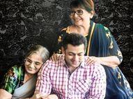 कभी पिता सलीम खान से हेलन की दूसरी शादी पर खुश नहीं थे सलमान खान, अब उन्हें अपनी पहली मां जितना सम्मान देते हैं बॉलीवुड,Bollywood - Dainik Bhaskar
