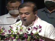 असम में हिमंत बिस्वा ने मुख्यमंत्री पद संभाला; पश्चिम बंगाल में ममता के 43 मंत्रियों ने भी शपथ ली|देश,National - Dainik Bhaskar