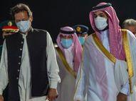 इमरान खान ने भारत से बातचीत के लिए फिर रखी कश्मीर में धारा 370 लागू करने की शर्त; कहा- सऊदी-UAE ने हमें दिवालिया होने से बचाया|विदेश,International - Money Bhaskar