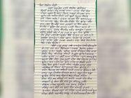 7 नक्सलियों की बीमारी से मौत; 9 संगठन छोड़कर भागे, एसपी बोले- सरेंडर करें, हम इलाज कराएंगे|छत्तीसगढ़,Chhattisgarh - Money Bhaskar