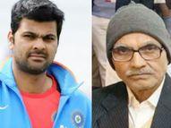 लखनऊ के मेदांता अस्पताल में ली आखिरी सांस; पिता की देखभाल के लिए आरपी ने IPL का ऑफर ठुकराया था|IPL 2021,IPL 2021 - Money Bhaskar