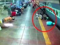 सिर पर सामान लेकर चलती ट्रेन में चढ़ने का प्रयास कर रही थी महिला, पैर फिसलने से प्लेटफार्म गैप में गिरी; RPF जवान ने ऐसे बचाई जान|महाराष्ट्र,Maharashtra - Money Bhaskar