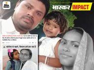 18 दिन पहले हुई थी कोरोना से मौत, बेमेतरा कलेक्टर ने 7 दिन के अंदर SDM साजा को रिपोर्ट सौंपने के दिए आदेश बेमेतरा,Bemetara - Money Bhaskar