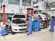 मारुति ने 31 मई तक बढ़ाया कारों की फ्री सर्विस और वारंटी का टाइम, टाटा एक दिन पहले ला चुकी ऐसा ऑफर|टेक & ऑटो,Tech & Auto - Money Bhaskar