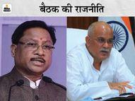 मुख्यमंत्री सचिवालय ने मीटिंग का लिंक भेजा, भाजपा ने जुड़ने से इनकार कर दिया, प्रदेश अध्यक्ष साय बोले - यह अशोभनीय है|रायपुर,Raipur - Money Bhaskar