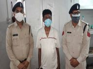 24 दिन बाद फरार एक आरोपी गिरफ्तार, आरोपी ने घर में छिपाकर रखी थी खेप भिलाई,Bhilai - Money Bhaskar