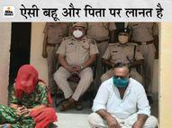 नींबू की शिकंजी में नींद की गोलियां दी, सो जाने पर करंट लगाकर मार डाला, पुलिस ने कब्र से शव को बाहर निकाला तो सच सामने आया जोधपुर,Jodhpur - Money Bhaskar