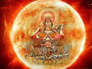 14 मई से कर्क, सिंह, धनु और मीन राशि वालों के लिए शुरू होगा अच्छा समय|ज्योतिष,Jyotish - Dainik Bhaskar