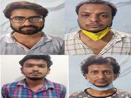 सूरत से नकली इंजेक्शन लाकर देवास, सांवेर व अन्य जिलों में बेचने की सूचना, 1200 इंजेक्शन लेकर आए थे आरोपी|मध्य प्रदेश,Madhya Pradesh - Money Bhaskar