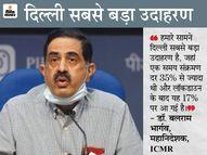 भार्गव बोले- जहां पॉजिटिविटी रेट 10% से ज्यादा, वहां 8 हफ्ते का सख्त लाॅकडाउन लगाएं; हालात ऐसे ही काबू होंगे|देश,National - Dainik Bhaskar