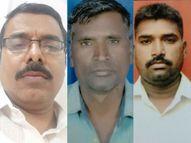 कोरोना पाॅजिटिव को लेने गए तहसीलदार-पटवारी; मरीज और बेटे ने पटवारी को धक्का दिया, चांटे-मुक्के भी बरसाए, पुलिस ने दर्ज की FIR|इंदौर,Indore - Money Bhaskar