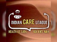 माय एफएम इंडियन केयर लीग शुरू, पॉजिटिविटी के साथ घर बैठ कोरोना से जीतने की मुहिम जोधपुर,Jodhpur - Money Bhaskar