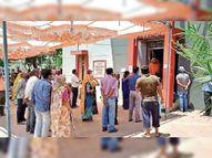 आज सिर्फ 45+ के लोगों को दूसरा टीका लगेगा, शहर में एक ही केंद्र; 18+ के लोगों को रजिस्ट्रेशन के आधार पर ही टीके लगाएंगे|रतलाम,Ratlam - Money Bhaskar