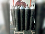 मरीजों के लिए पूर्व विधायक ने भेजा 11 ऑक्सीजन सिलेंडर|कवर्धा,Kawardha - Money Bhaskar