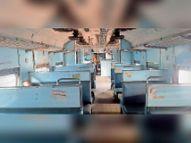 लॉकडाउन में यात्री घटे; नुकसान हो रहा था, रेलवे ने बंद की जेडी पैसेंजर|रायगढ़,Raigarh - Money Bhaskar