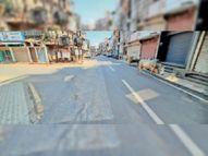 15 दिन पहले बनी सड़क धंसी, डामर परत की मोटाई एक इंच से कम, पानी न ठहरे ऐसी ढाल भी नहीं छोड़ी|रायगढ़,Raigarh - Money Bhaskar