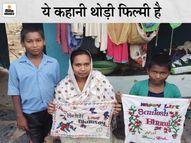 डकैती के केस में बंद आरोपी जेल ब्रेक कर घर पहुंचा, कहा- तुम सबकी बहुत याद आ रही थी; पत्नी को रूमाल सौंप किया प्यार का इजहार|छत्तीसगढ़,Chhattisgarh - Money Bhaskar