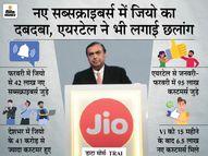 देशभर में कुल कस्टमर्स 41 करोड़ से ज्यादा हुए, 15 महीने का बाद Vi को मिले 6.5 लाख नए ग्राहक|बिजनेस,Business - Money Bhaskar