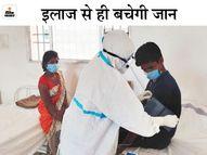 संक्रमित हुए तो संगठन छोड़कर पुलिस के पास पहुंचे नक्सली दंपती, सरकार करवा रही इलाज|छत्तीसगढ़,Chhattisgarh - Money Bhaskar