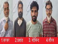 विजयनगर थाने ने पकड़े कुल 11 आरोपी, सांवेर में बेच दिए 40 इंजेक्शन, एक डॉक्टर भी गिरफ्त में|इंदौर,Indore - Money Bhaskar
