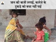 पानी में गिरी बेटी को बचाने कूदी मां, किनारे खड़े तीन बच्चों ने भी मदद के लिए लगा दी छलांग; 5 साल की बच्ची की मौत जोधपुर,Jodhpur - Money Bhaskar