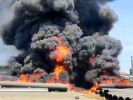 पालघर जिला में एक फैक्ट्री में लगी आग, रबर की 300 से ज्यादा बड़ी पाइप्स और एक केमिकल टैंकर जलकर हुआ खाक|मुंबई,Mumbai - Money Bhaskar