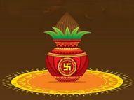 5 राजयोग में मनेगा ये पर्व, साल में सिर्फ इसी दिन सूर्य और चंद्रमा दोनों होते हैं उच्च राशि में धर्म,Dharm - Dainik Bhaskar