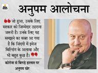 हालात संभालने में चूकी सरकार को जिम्मेदार ठहराना जरूरी; इस वक्त अपनी इमेज से ज्यादा लोगों की जान बचाने की चिंता करें|देश,National - Dainik Bhaskar