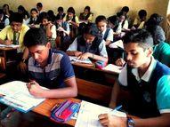 छत्तीसगढ़ में ओपन स्कूल की 10 और 12वीं की बोर्ड परीक्षा स्थगित, कब होंगी उसका फैसला बाद में|रायपुर,Raipur - Money Bhaskar