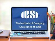 जून में होने वाली परीक्षा के लिए दोबारा एप्लीकेशन विंडो ओपन करेगा इंस्टीट्यूट, 15 मई से 22 मई तक आवेदन कर सकेंगे कैंडिडेट्स|करिअर,Career - Dainik Bhaskar