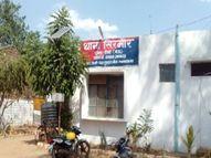 घर पर बंधक बनाया और लाठी-डंडों से पीट-पीट कर मार डाला, दहशत फैलाने के लिए सड़क पर फेंक दिया शव|रीवा,Rewa - Money Bhaskar