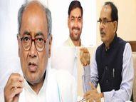 BJP एमएलए का सवाल सिटी हॉस्पिटल के राजनीतिक साइलेंट पार्टनर पर कब होगी कार्रवाई, दिग्विजय ने पूछा क्या सीएम सर्वदलीय समिति से कराएंगे जांच?|जबलपुर,Jabalpur - Money Bhaskar