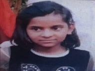 1200 की आबादी वाली कॉलोनी में 12 साल की बच्ची 1 सप्ताह से लापता, 44 लोगों की चार टीमें तलाश में जुटीं|जबलपुर,Jabalpur - Money Bhaskar