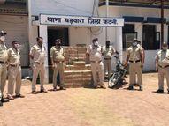 पुलिस की घेराबंदी के बाद भी दो में से एक आरोपी भागा, बड़वारा पुलिस ने जब्त की ढाई लाख रुपए की शराब|जबलपुर,Jabalpur - Money Bhaskar