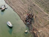 पति से विवाद के बाद महिला तीन बच्चियों व एक बच्चे को लेकर पहुंची प्रयागराज, फिर लगा दी यमुना नदी में छलांग, नाविकों ने बचाया|रीवा,Rewa - Money Bhaskar