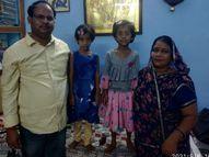 कहानी उन बच्चों की जिन्होंने संक्रमण में माता-पिता दोनों को खाेया, रूही-माही अब नाना-नानी के साथ रहती हैं और यश दादी के घर|भोपाल,Bhopal - Money Bhaskar