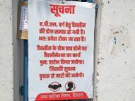सेंट्रल से आए 5900 डोज का स्टॉक, प्रदेश के कोटे की वैक्सीन खत्म, 20 सेंटरों में तालाबंदी|दुर्ग,Durg - Money Bhaskar