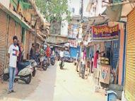 आटा 170 रुपए, तेल 160 रुपए लीटर में मिल रहा; किराना दुकान वाले लूट रहे, लोगों को कह रहे थोक में ही ज्यादा में मिल रहा है|बिलासपुर,Bilaspur - Money Bhaskar