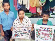 डकैती के आरोपी ने जेल में सीखी कढ़ाई-बुनाई रुमाल पर उकेरा पत्नी का नाम, 1 साल से नहीं मिला तो किया जेल ब्रेक|रायपुर,Raipur - Money Bhaskar