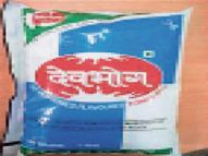 मिठाई दुकानों और बेकरी में प्रोडक्शन नहीं, फिर भी दूध चुपचाप 5 रुपए महंगा|रायपुर,Raipur - Money Bhaskar
