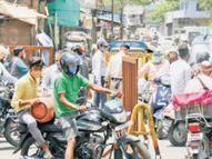 जहां घूमने की सबसे ज्यादा शिकायतें, वहीं पर सबसे कम एफआईआर|भोपाल,Bhopal - Money Bhaskar