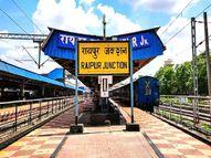 रायपुर से गुजरने वाली 4 और ट्रेनें रद्द, पिछले 24 घंटे में 12 ट्रेनों पर पड़ा असर, वजह- संक्रमण का खतरा और यात्रियों का न मिलना|रायपुर,Raipur - Money Bhaskar