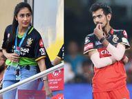 पत्नी धनश्री ने कहा- पापा सीरियस हैं, उन्हें अस्पताल में भर्ती किया गया, मां का घर में इलाज चल रहा; लोगों से सुरक्षित रहने की अपील की|IPL 2021,IPL 2021 - Money Bhaskar