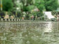 7 एमएम बरसात से मौसम खुशगवार, 2-3 दिन तेज हवाएं व हल्की बारिश का अंदेशा बठिंडा,Bathinda - Dainik Bhaskar
