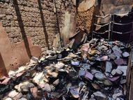कांगड़ा में शाहपुर SDM कार्यालय के पास लोक निर्माण विभाग के पुराने भवन में लगी आग, रिकॉर्ड जलकर राख|कांगड़ा,Kangra - Dainik Bhaskar