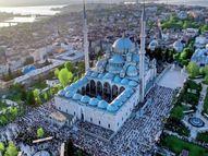 चर्च से मस्जिद, म्यूजियम और फिर मस्जिद बनी हागिया सोफिया में 87 साल बाद ईद पर नमाज|विदेश,International - Money Bhaskar